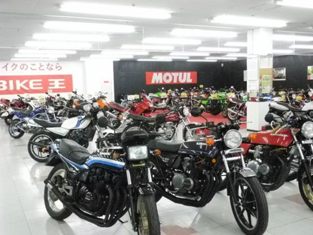 バイク王 つくば絶版車館の画像・写真