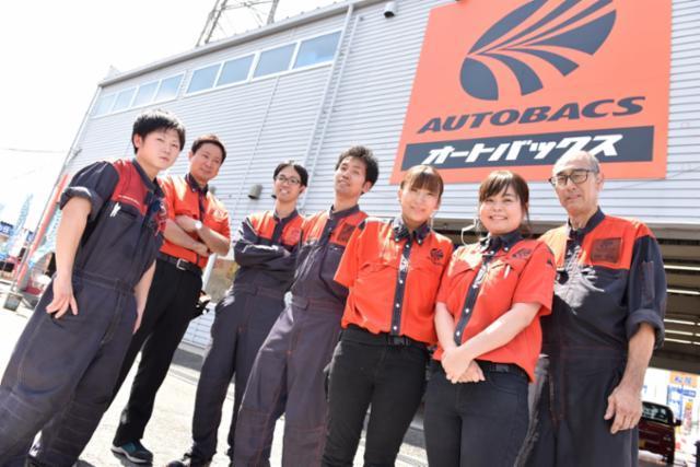 スーパーオートバックス SA所沢の画像・写真