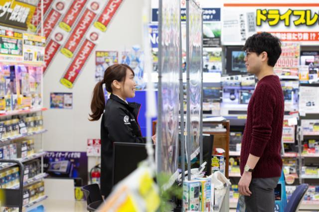 オートバックス 韮崎店の画像・写真