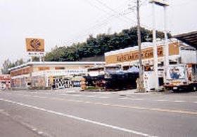 オートバックス 宮崎大塚店の画像・写真