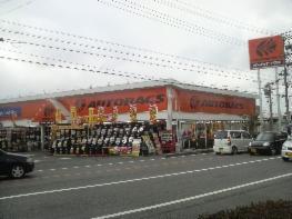 オートバックス なばり店の画像・写真