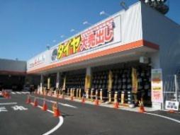 オートバックス 奈良大安寺の画像・写真