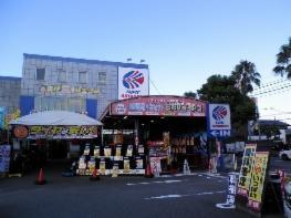 スーパーオートバックス SA宮崎南店の画像・写真