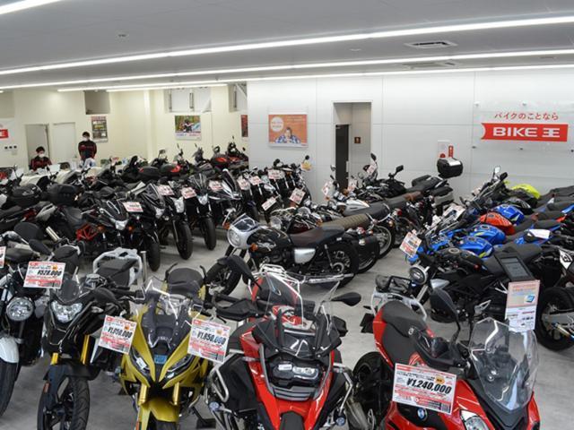 バイク王 岡山店の画像・写真