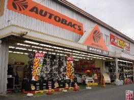 オートバックス 城陽店の画像・写真