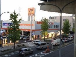 オートバックス 東名インター店の画像・写真