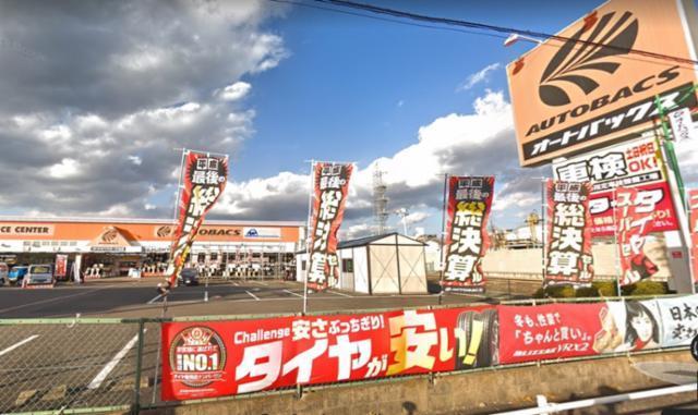 オートバックス 大治店の画像・写真